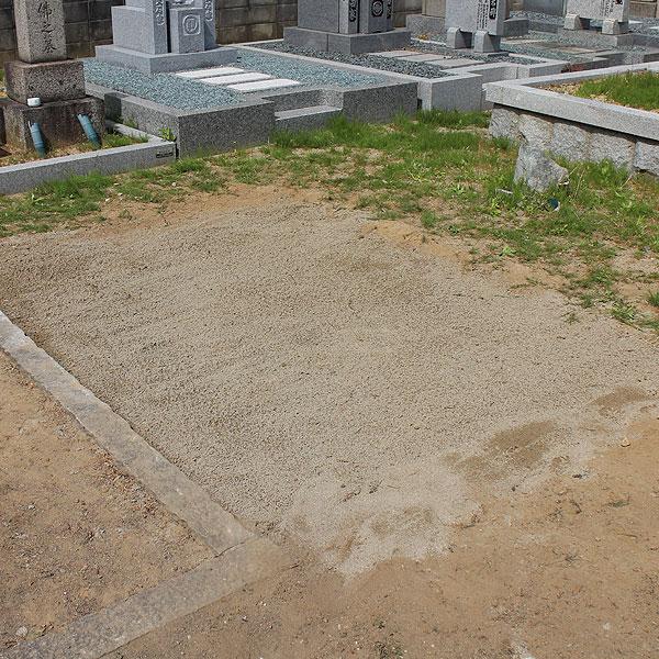 墓所の原状回復