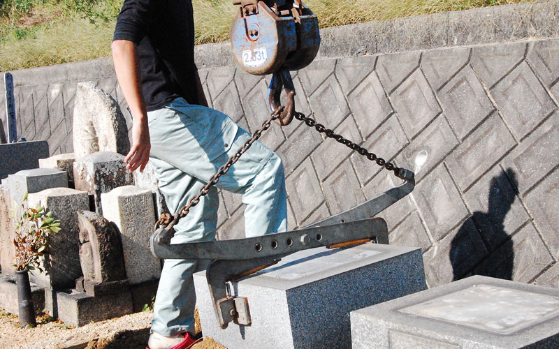 墓石の解体撤去
