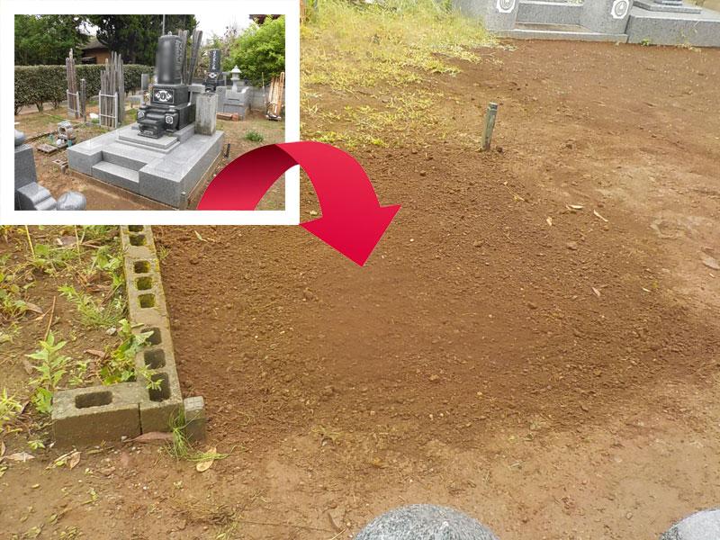 神奈川墓じまい施工例