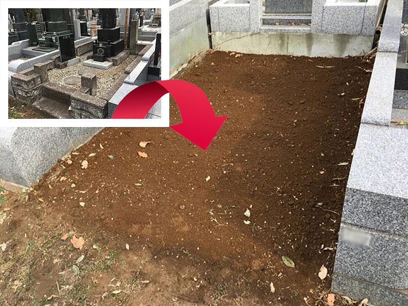 神奈川墓じまい施工例3