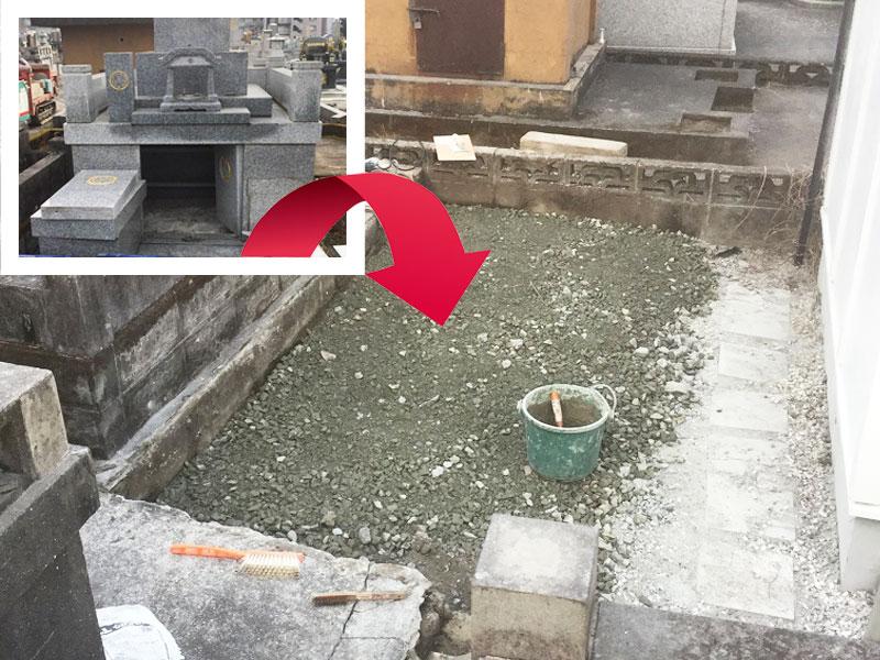 熊本地震墓じまい施工例