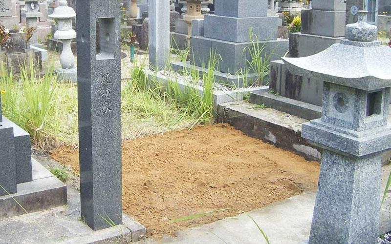 墓所の返還整地