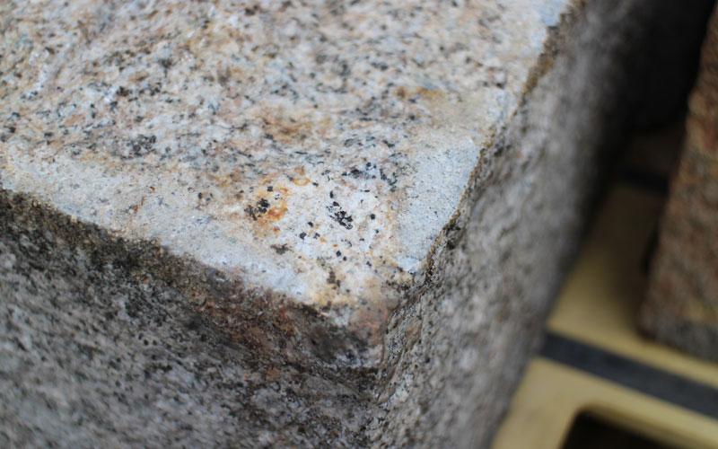 石材の処分