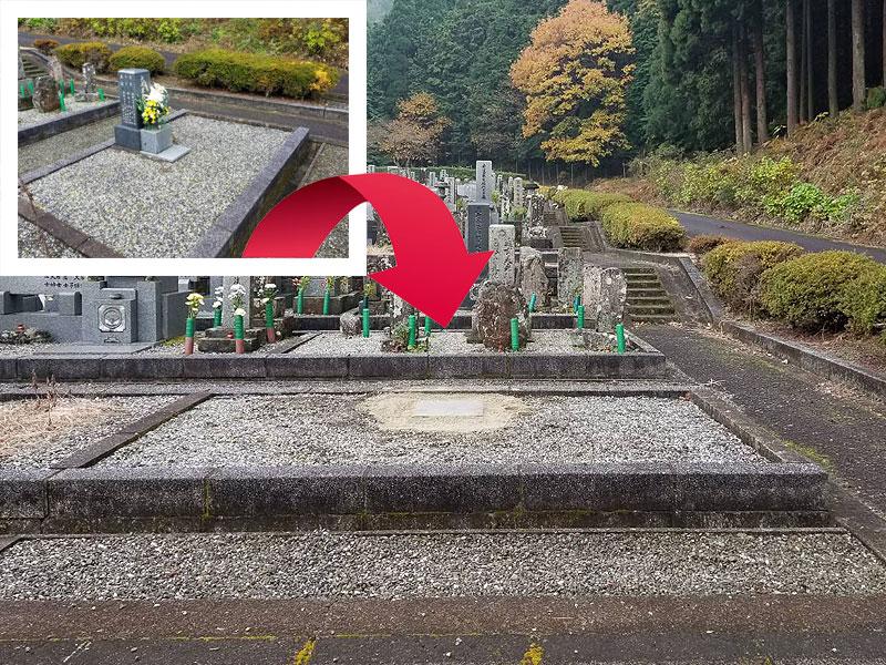 大阪墓じまい施工例1