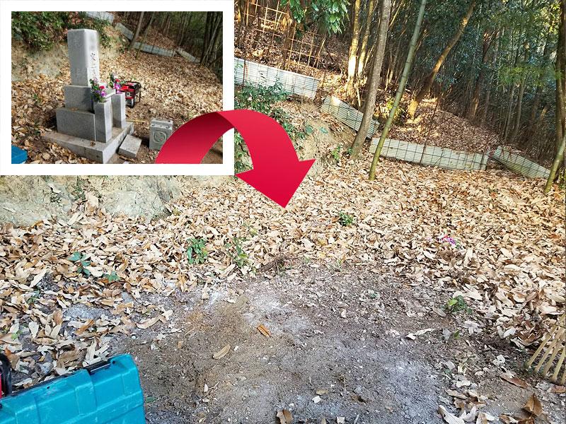 大阪墓じまい施工例2