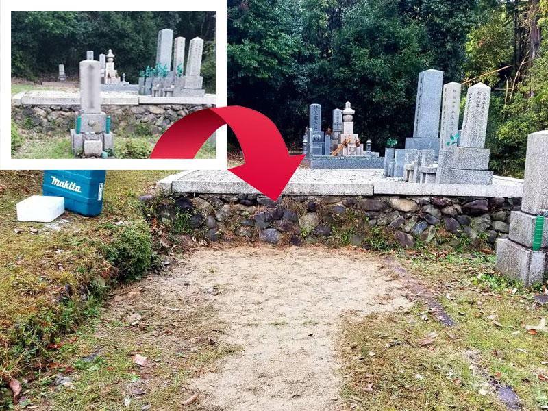 大阪墓じまい施工例3